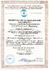 Сертификат аккредитации ЛРК