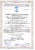 Свидетельство об аккредитации ЛРК_4_1